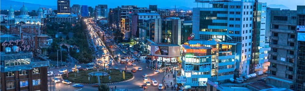 авиабилеты в Эфиопию