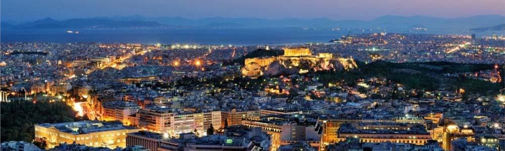 авиабилеты Измир Афины дешево