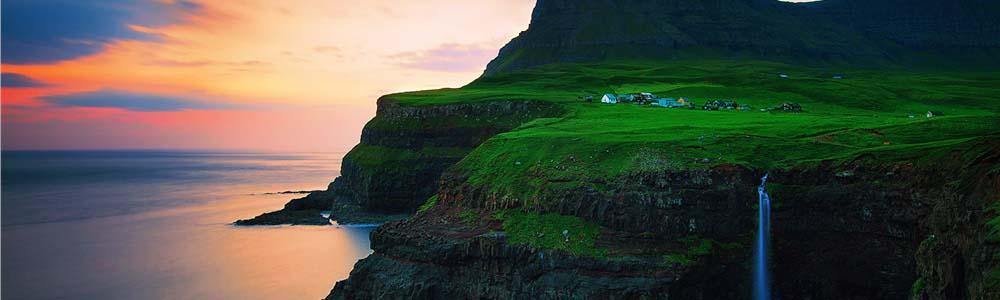 авиабилеты на Фарерские острова