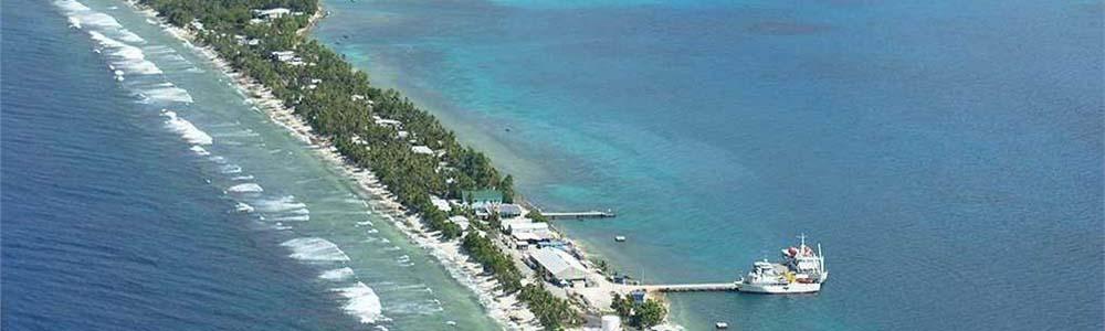 авиабилеты в Тувалу