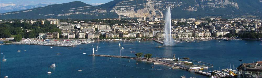 авиабилеты Париж Женева дешево