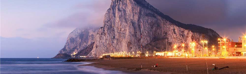 авиабилеты на Гибралтар