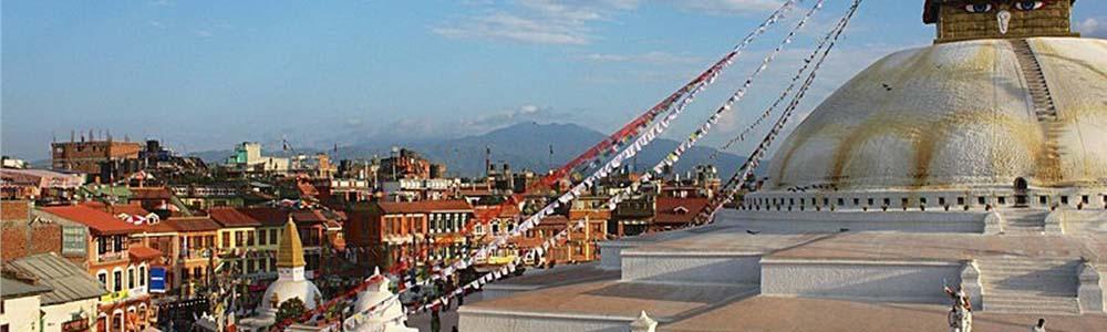 авиабилеты в Непал