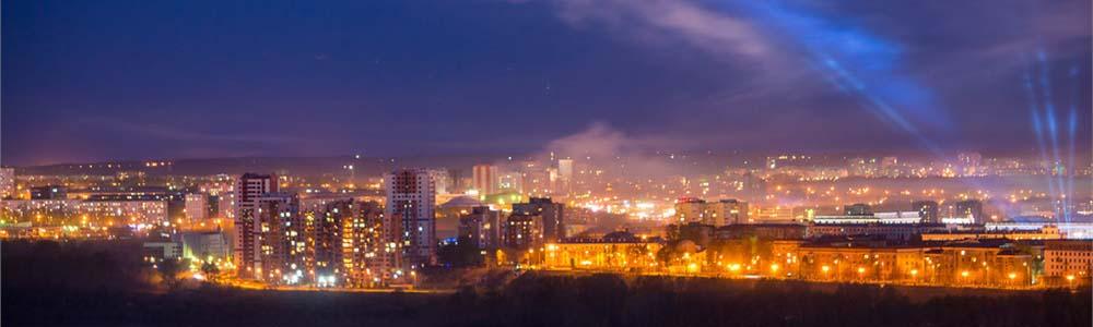 авиабилеты Москва Кемерово дешево