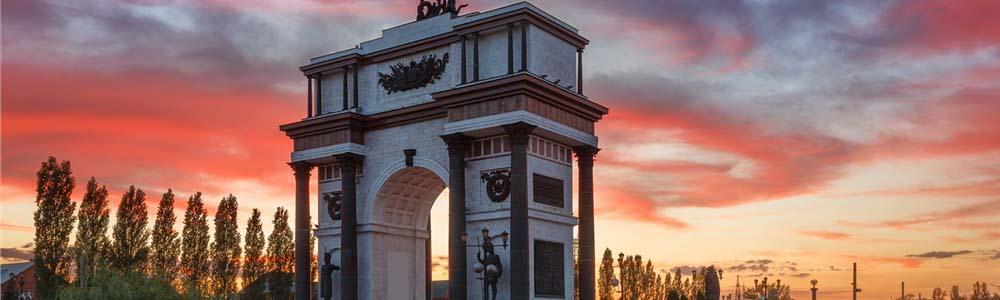авиабилеты в Курск