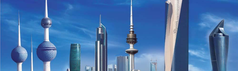 авиабилеты в Кувейт