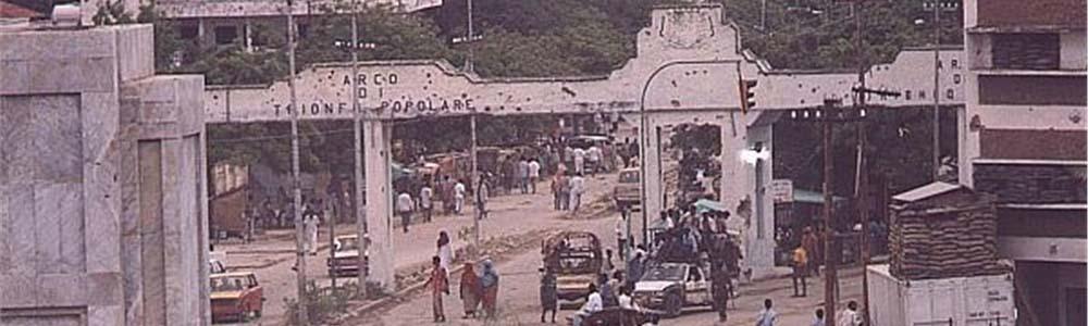 авиабилеты в Сомали