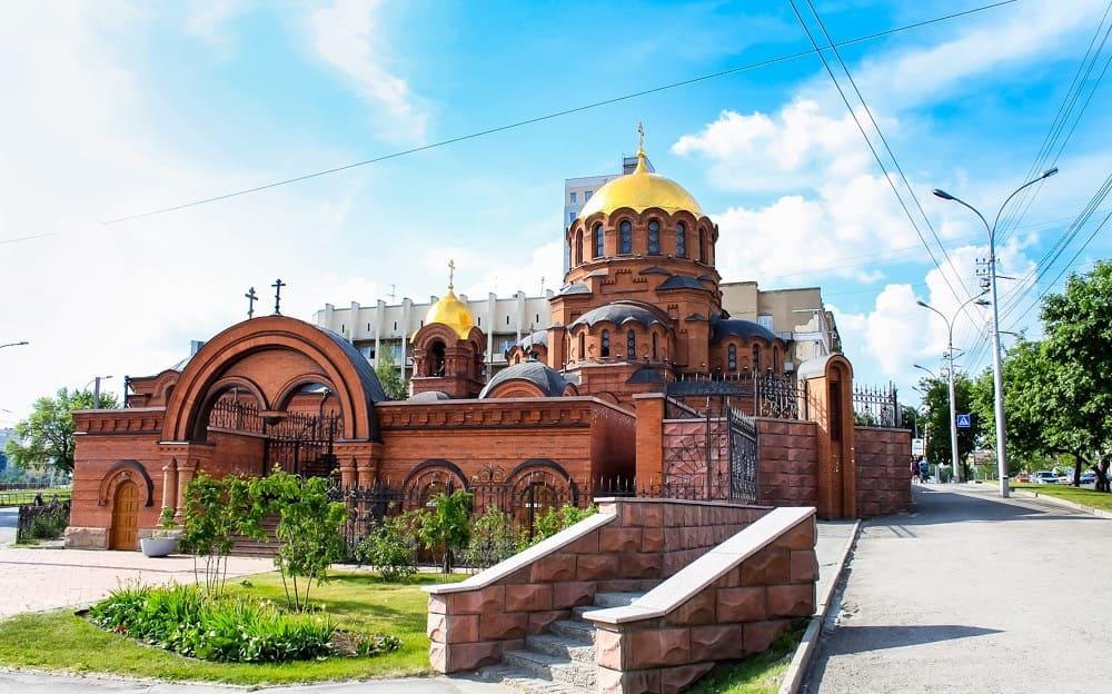 авиабилеты Москва Новосибирск дешево