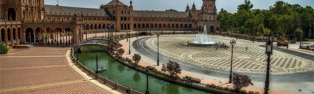 авиабилеты Барселона Севилья дешево