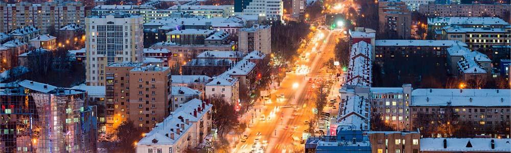авиабилеты Москва Тюмень дешево