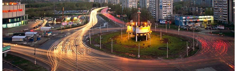 авиабилеты Москва Ульяновск дешево