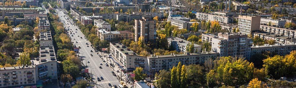 авиабилеты в Волгоград