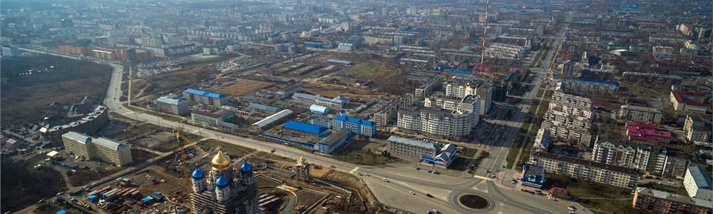 авиабилеты в Южно-Сахалинск