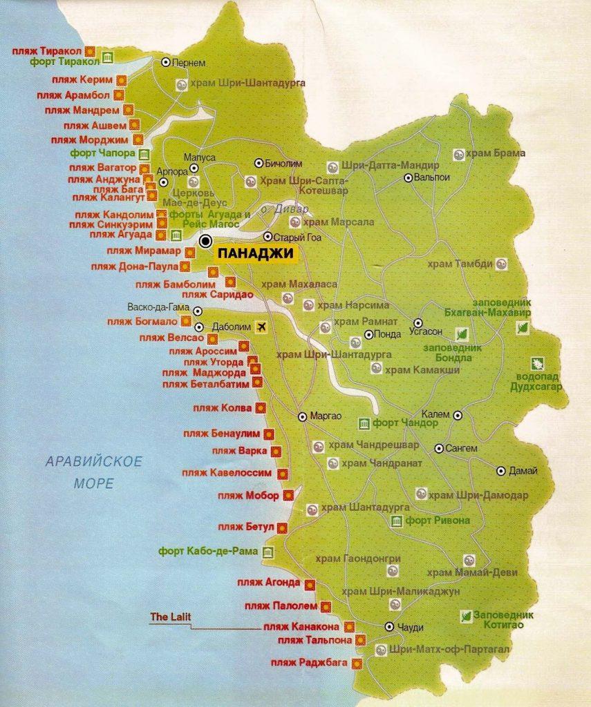 Карта пляжей Гоа