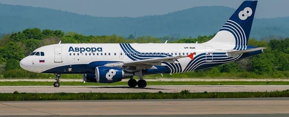 Билеты авиакомпании Аврора