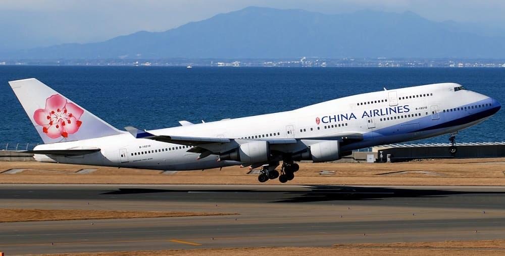 Билеты авиакомпании China Airlines