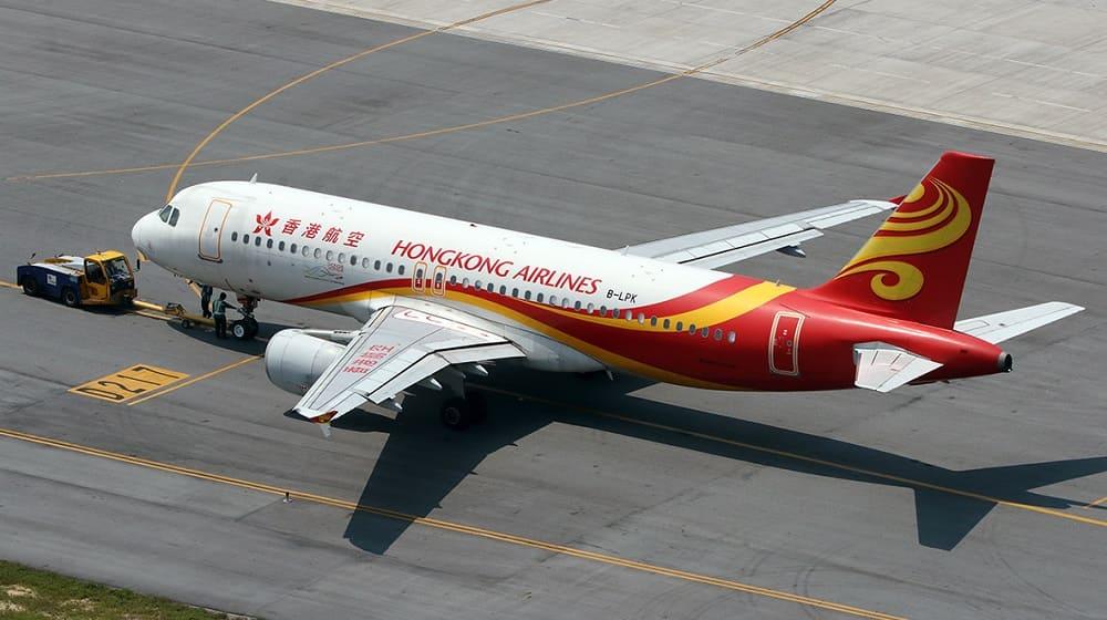 Билеты авиакомпании Hong Kong Airlines