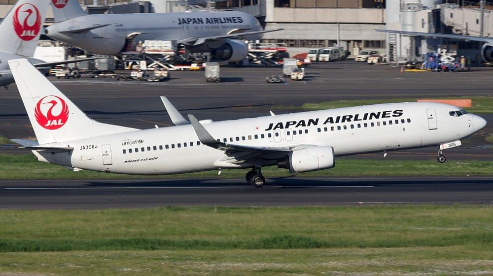 Билеты авиакомпании Japan Airlines