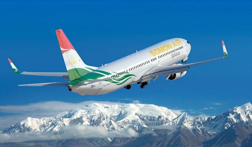 Билеты авиакомпании Somon Air