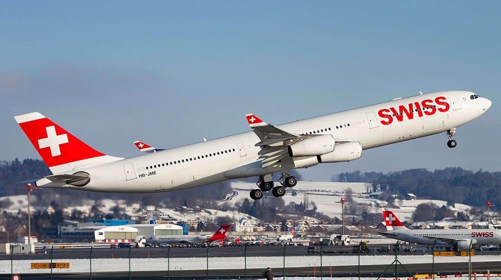 Билеты авиакомпании Swiss Airlines