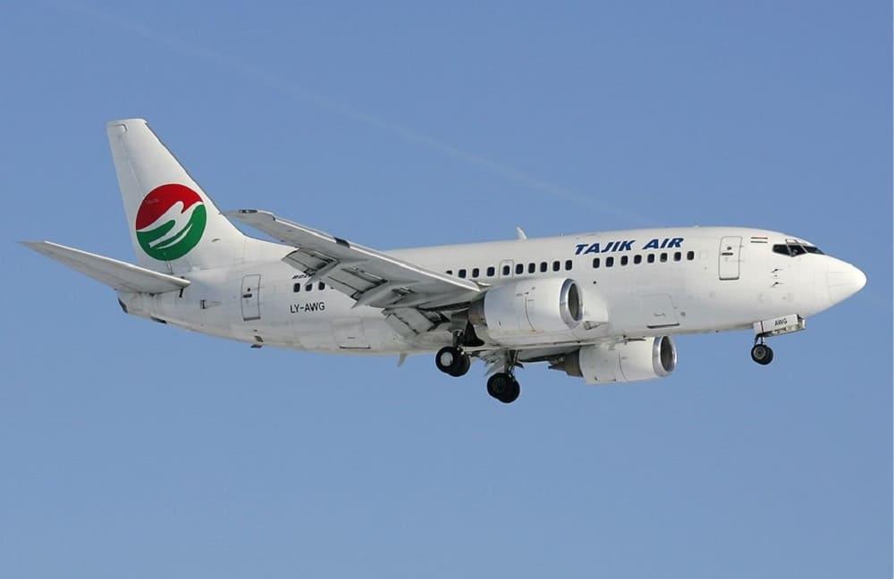 Билеты авиакомпании Tajik Air