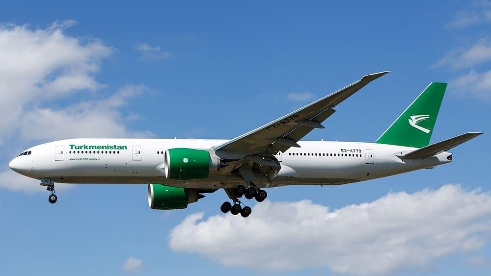 Билеты авиакомпании Туркменские авиалинии