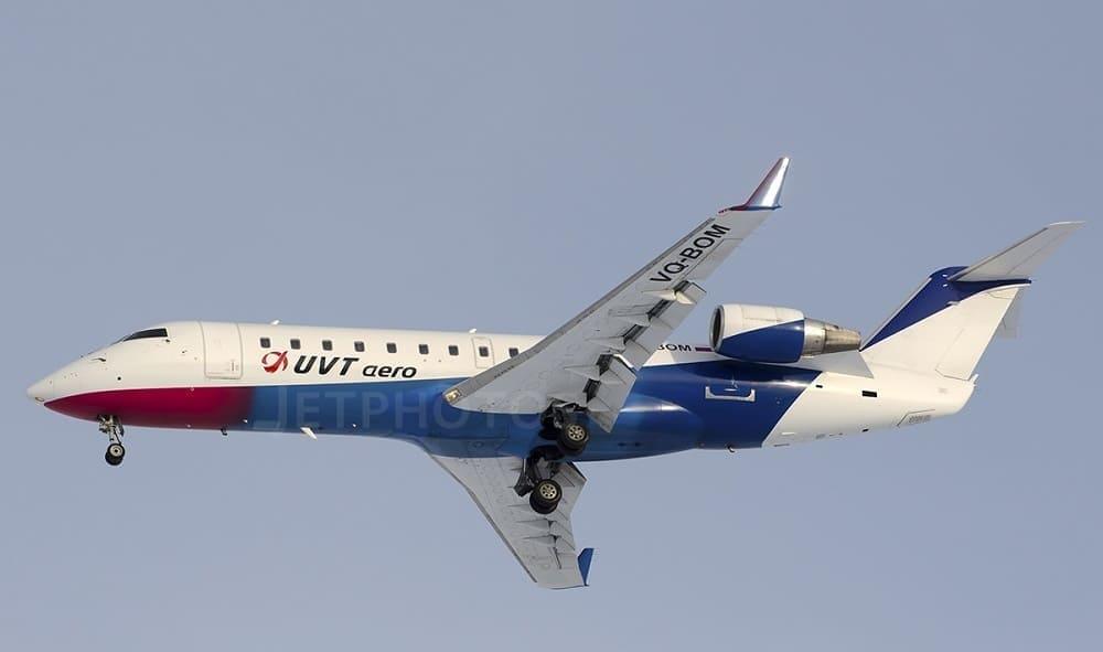 Билеты авиакомпании ЮВТ Аэро