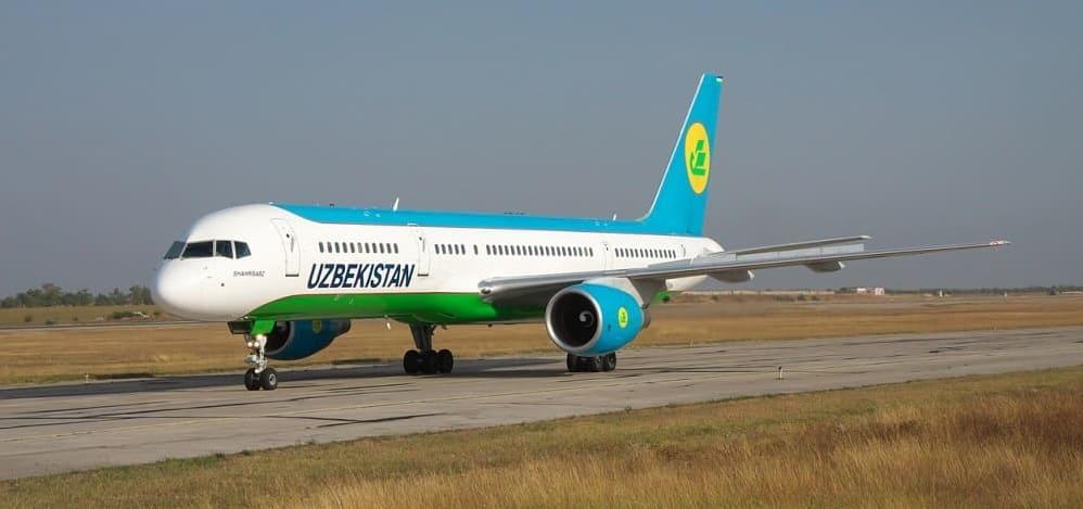 авиабилеты минск ташкент цена прямой рейс