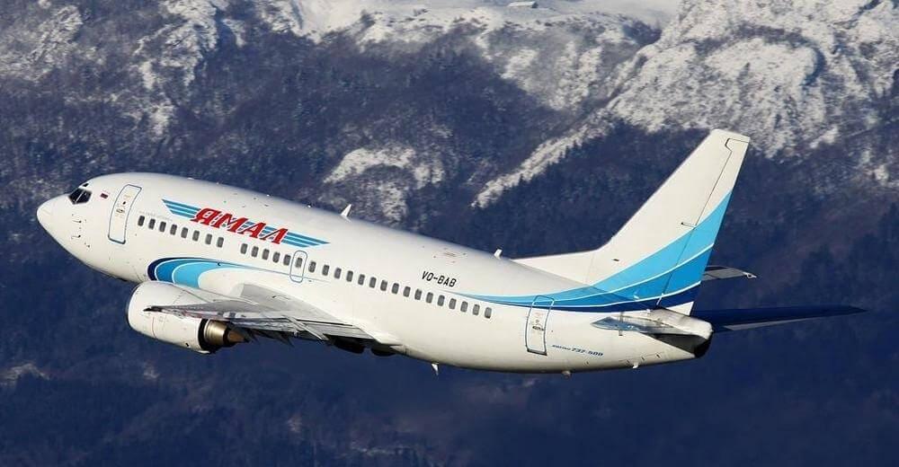 Билеты авиакомпании Ямал