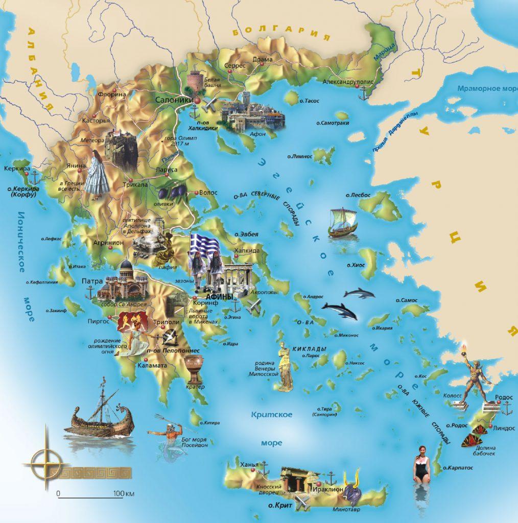 Карта островов Греции на русском