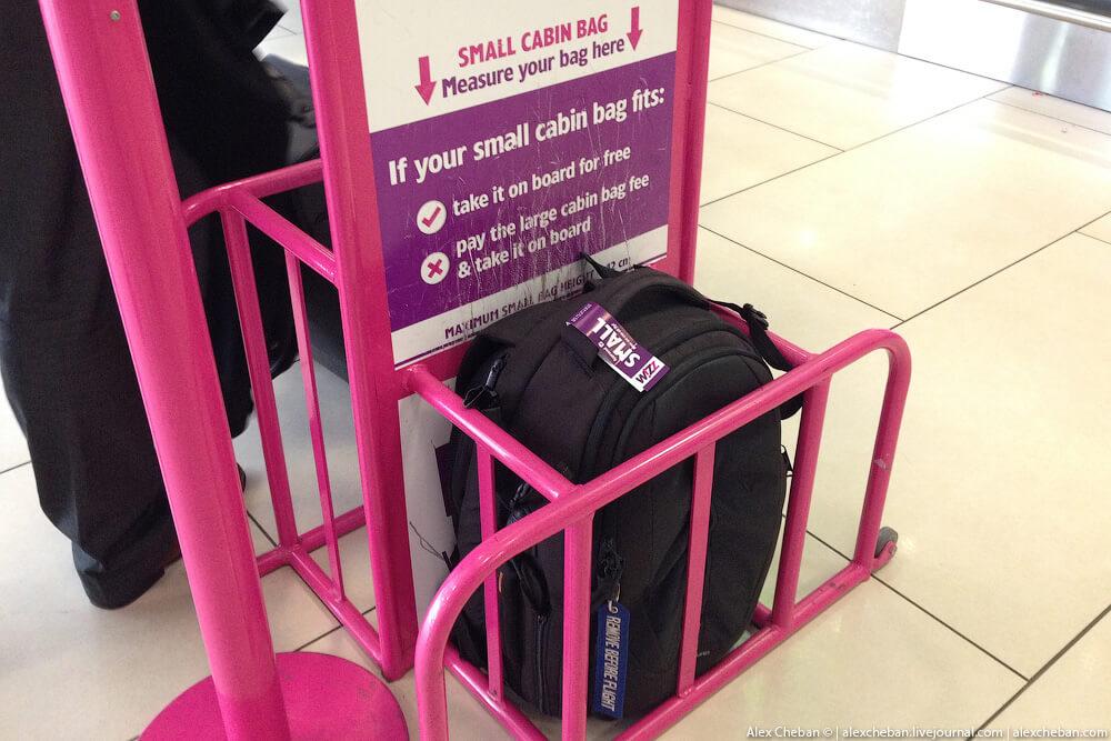 рамка для ручного багажа