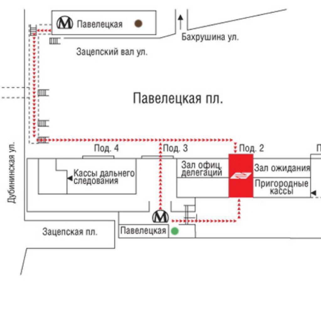 Аэроэкспресс схема Павелецкий вокзал