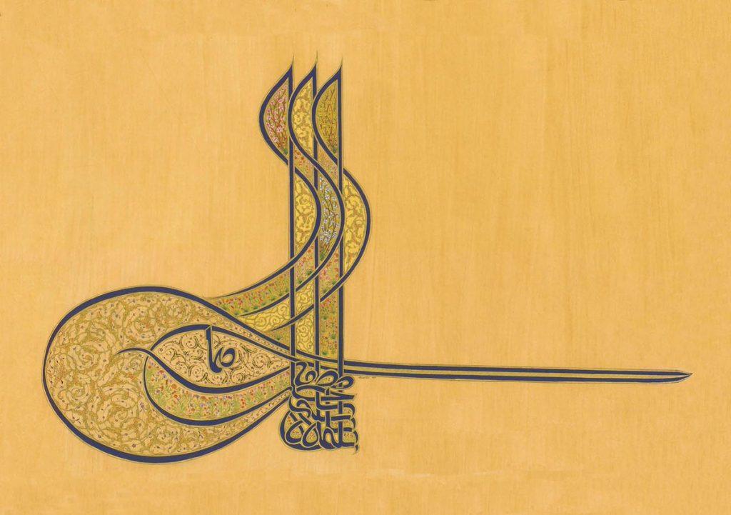 Тугра Сулеймана Великого подпись автограф
