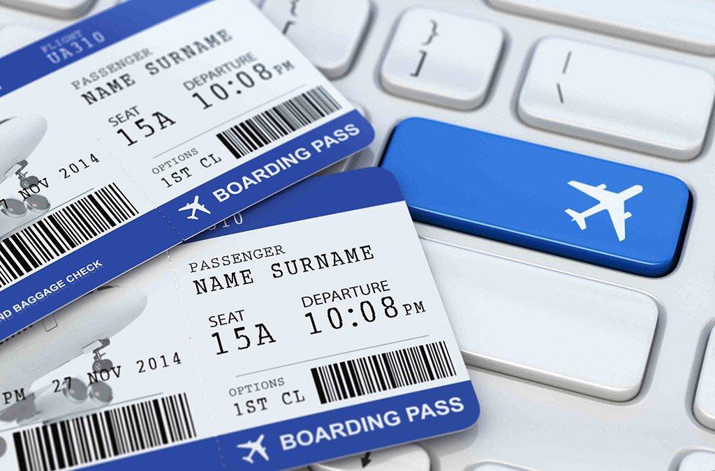 Самолет билеты онлайн