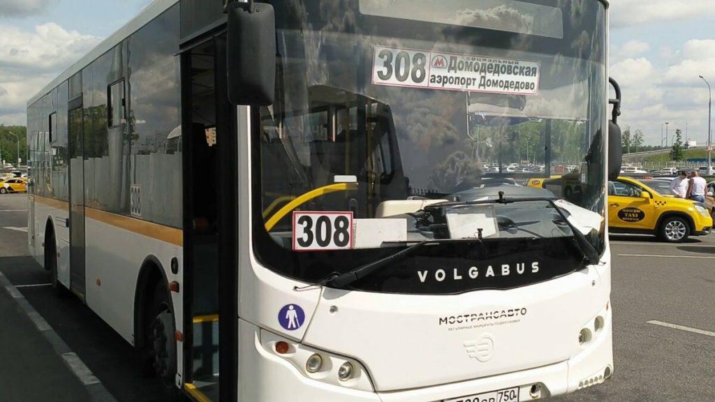 автобус Домодедово