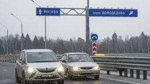 Домодедово - трасса А-105