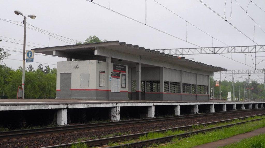 станция Внуково электрички