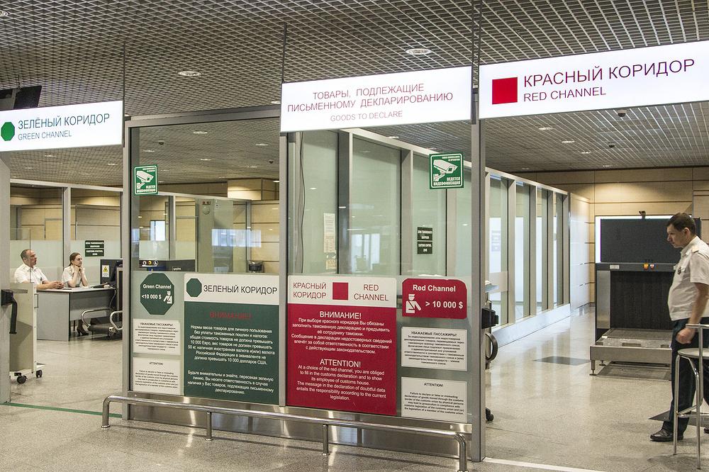 аэропорт красный коридор зеленый коридор