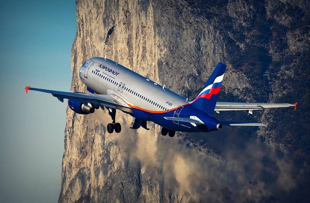 Аэрофлот самолет красивые фото