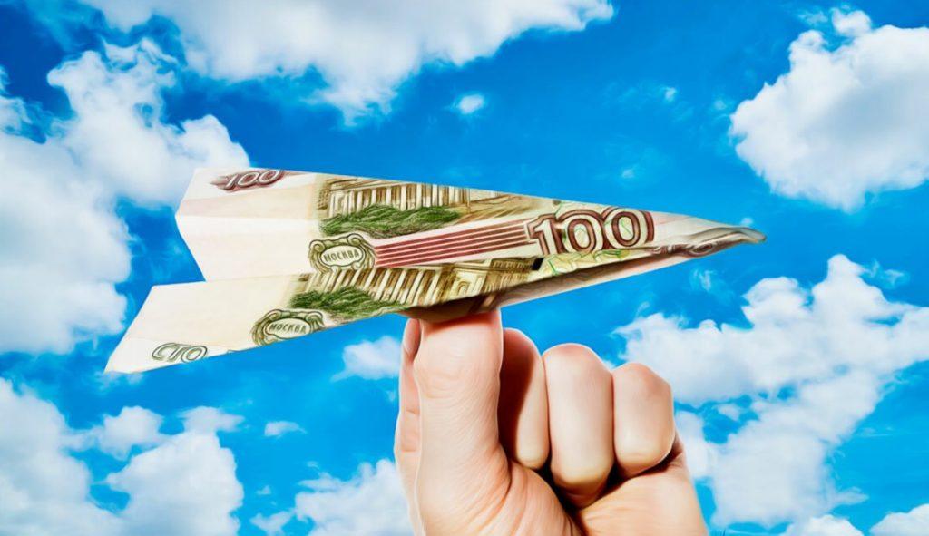 деньги самолетик небо