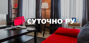 Суточно.ру жилье на отдых в России