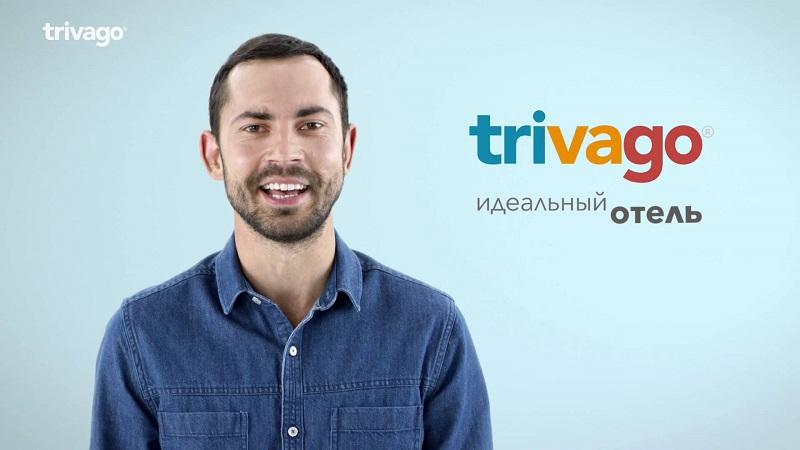 Мобильное приложение Триваго