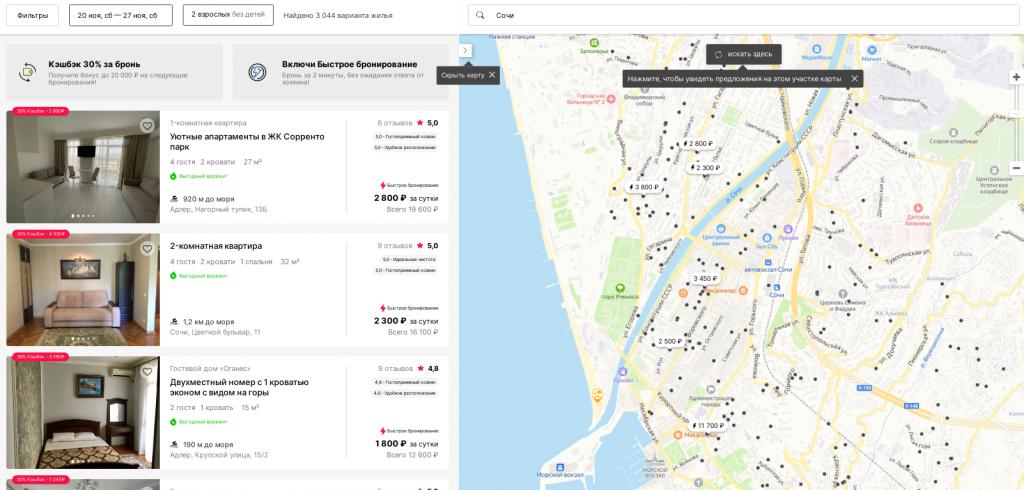 карта отелей на Суточно.ру
