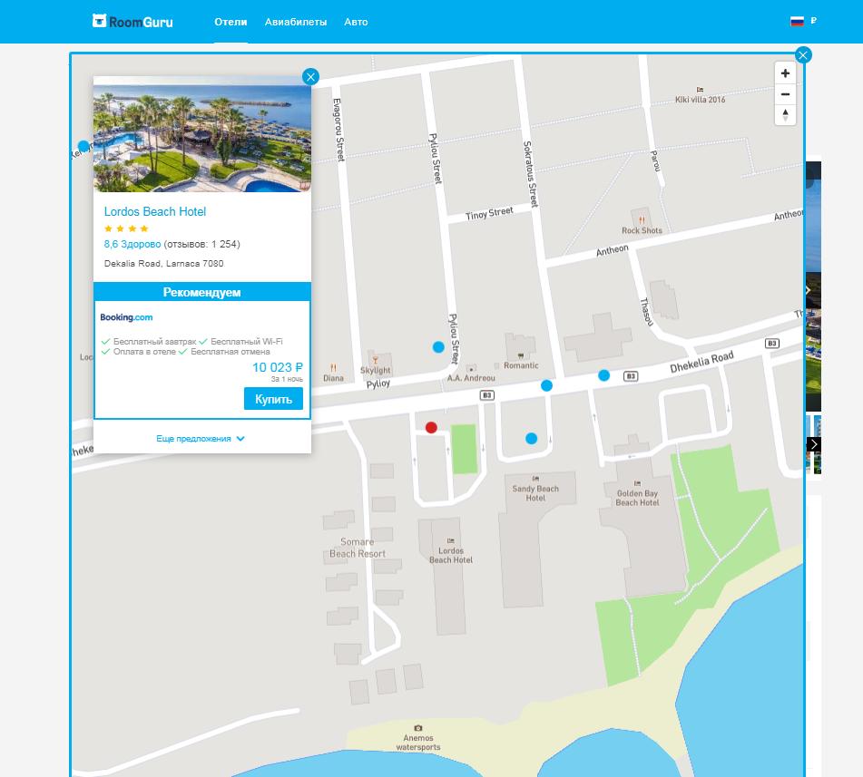 карта отелей РумГуру