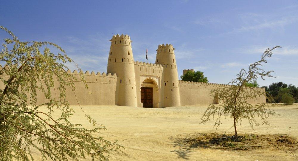 flights to Al Ain