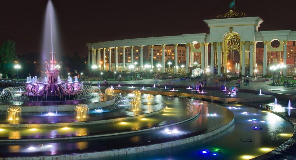 авиабилеты Белград Алматы онлайн