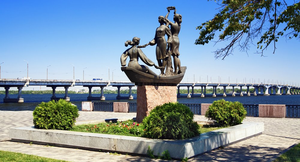 Cheap flights from Miami to Dnepropetrovsk