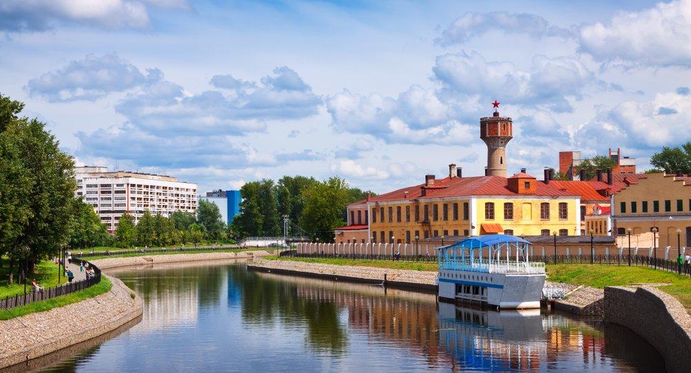 flights to Ivanovo
