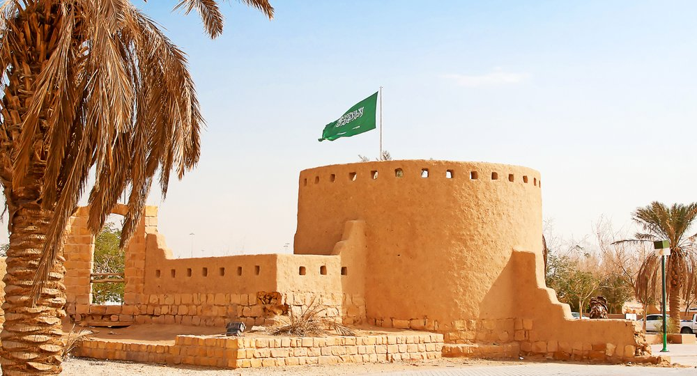 Cheap flights from Manchester to Riyadh