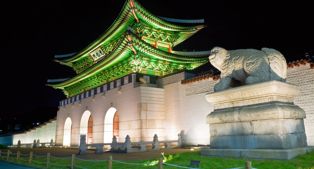 Cheap flights from London to Seoul